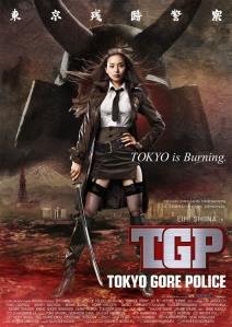 tokyogore01